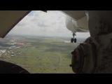 Видео полета с камеры установленной на задней стойке шасси самолета.
