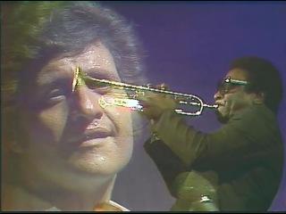 ��� ������ - Et Si Tu Nexistais Pas.1977
